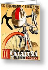 Bicycle Race, Catalonia, Vintage Travel Poster Greeting Card