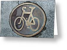 Bicycle Sign Greeting Card