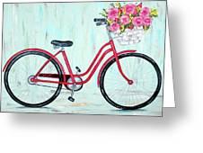 Bicycle Spring Break Greeting Card
