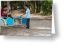 Bicycle Taxi Inside The Coba Ruins  Greeting Card