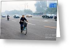 Bicyclist In Beijing Greeting Card