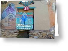 Bienvenidos 24 Greeting Card