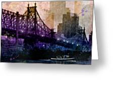 Big Apple Shadows Greeting Card