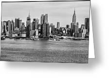 Big Apple Skyline Greeting Card