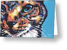 Big Blue Eyes Greeting Card