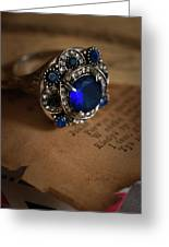 Big Blue Ornamented Ring Greeting Card