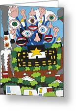 Big Brother Greeting Card by Rojax Art