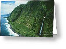Big Island Waterfall Greeting Card