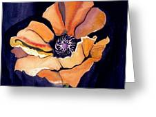 Big Orange Flower Greeting Card