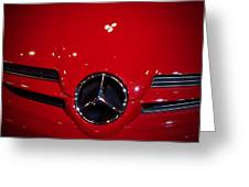Big Red Smile - Mercedes-benz S L R Mclaren Greeting Card