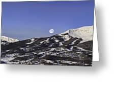 Big Sky Panorama Greeting Card