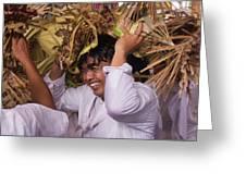 Big Smile From Bali Greeting Card