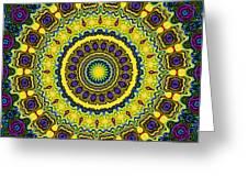 Big Sunny Greeting Card