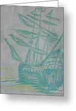 Big Tall Sail Greeting Card