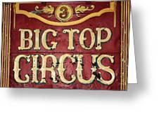 Big Top Circus Greeting Card