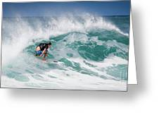 Big Wave Surfer At La Perouse Bay Maui Greeting Card
