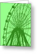Big Wheel Green Greeting Card
