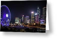 Big Wheel In Hong Kong Central Greeting Card