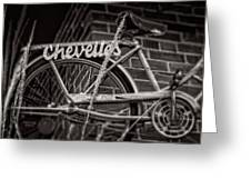 Bike Over Chevelles Greeting Card