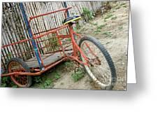 Bike To The Beach Greeting Card