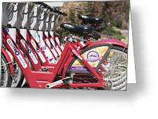 Bikes For Rent Greeting Card