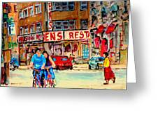 Biking  Past Ben Greeting Card