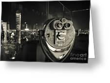 Binocular In New York City, Image In Grunge And Retro Style. Greeting Card