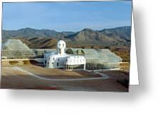 Biosphere 2, Arizona Greeting Card