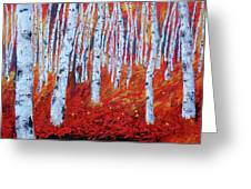 Birch In Gold Greeting Card