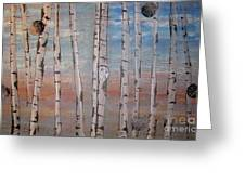 Birch Trees - Clouds Greeting Card