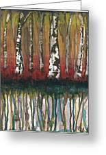 Birch Trees #2 Greeting Card