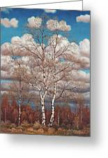 Birches In The Spring Greeting Card