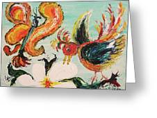 Bird And Butterfly Greeting Card by Suzanne  Marie Leclair