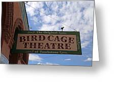 Bird Cage Theater Tombstone Greeting Card