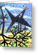 Bird On A Tree After Picasso Greeting Card by Alexandra Jordankova