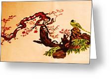 Bird On Branch Greeting Card