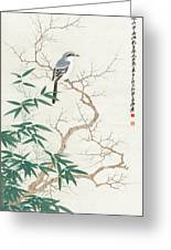 Bird On The Branch Greeting Card