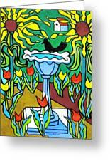 Birdbath With Sunflowers Greeting Card