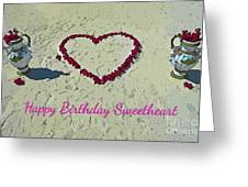 Birthday Card For Sweethearts Greeting Card