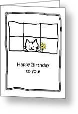 Birthday Greeting Card Greeting Card