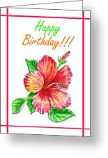 Birthday Hibiscus Greeting Card