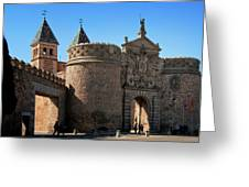 Bisagra Gate Toledo Spain Greeting Card by Joan Carroll