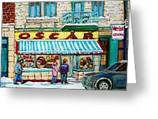Biscuiterie Oscar Rue Ontario Greeting Card
