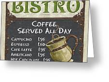 Bistro Chalkboard  Greeting Card