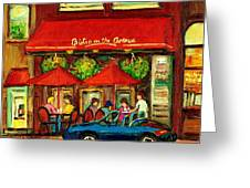 Bistro On Greene Avenue In Montreal Greeting Card