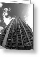 Black And White Brutalist Barbican Greeting Card