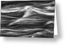 Black And White River Water Abstract  Greeting Card