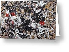 Black And White With Red And Gold Greeting Card