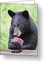 Black Bear Says I Call  Greeting Card