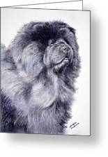 Black Chow Chow  Greeting Card